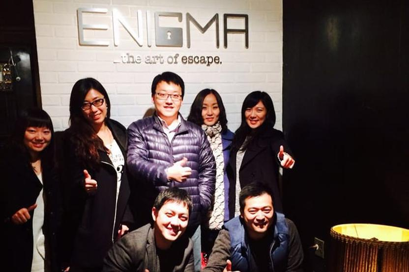 Room Enigma NYC