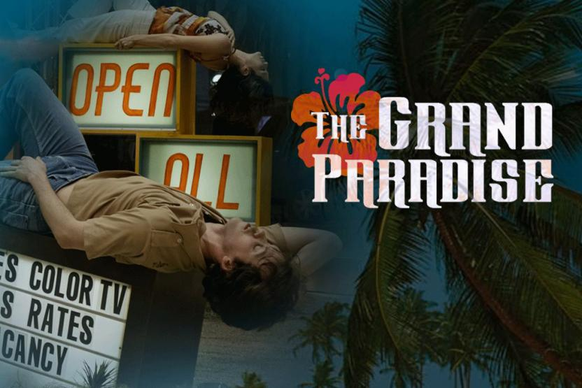 Third Rail Projects The Grand Paradise