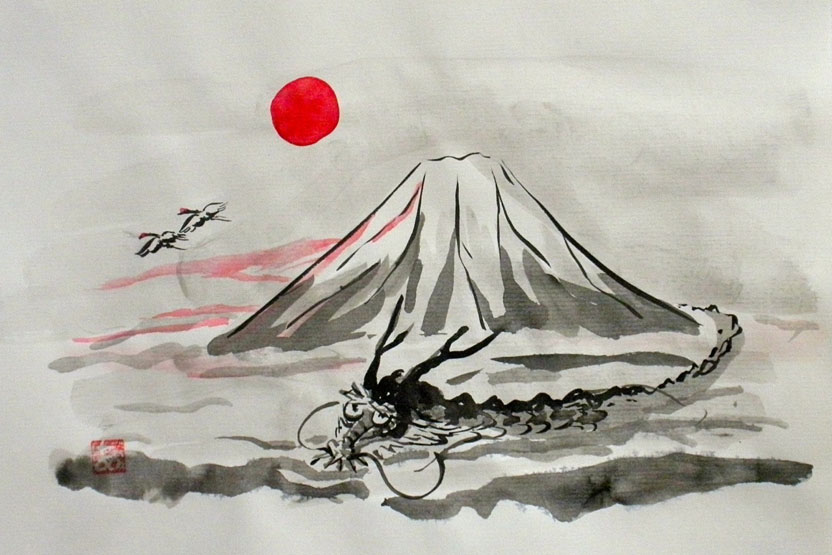 Japanese Ink Painting .