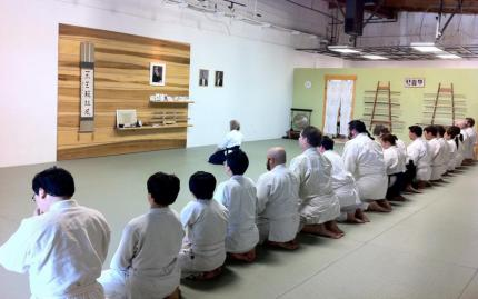 North Valley Aikikai Sitting On Mat